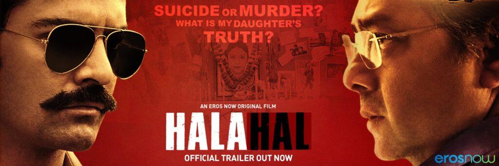 Halahal Trailer:Thrills and Twists