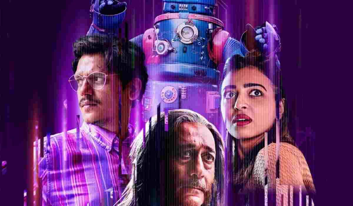 'Ok Computer' : A intriguing sci-fi comedy thriller