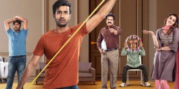 'Ek Mini Katha' Review : Crass treatment of a sensitive subject