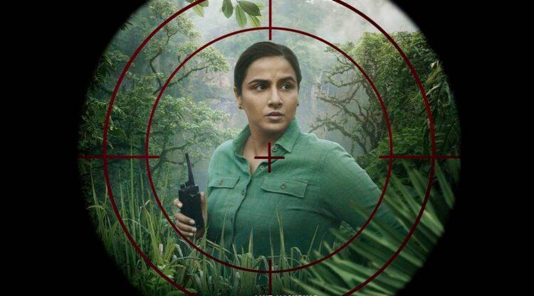 Vidya Balan dazzles as the tigress who knows her way