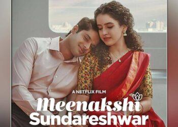 Meenakshi Sundereshwar sanya